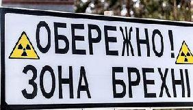 РФ використовує російськомовне населення, щоб підірвати державність в Україні, - аналітики RAND