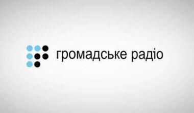 «Громадське радіо» до 30 квітня обмежить мовлення на Луганщині через ремонтні роботи