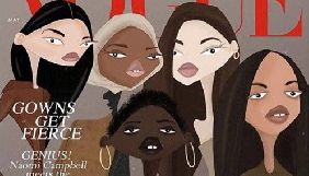 Новий номер Vogue UK вийде з ілюстрацією українського художника на обкладинці