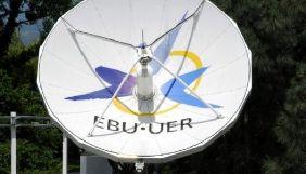 EBU стурбована законопроектом про «20 депутатських хвилин» на Суспільному мовленні