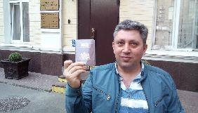 Азербайджанському журналісту Гусейнлі повернули паспорт