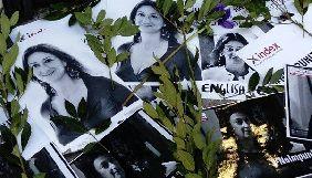 PEN International закликає до справедливого розслідування смерті Дафни Каруани Галіції