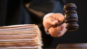 Суд у Миколаєві зобов'язав місцевий благодійний фонд надати відповідь на запит журналістки