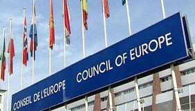 У Раді Європи закликали парламент відхилити зміни до закону про суспільне мовлення про «20 депутатських хвилин»