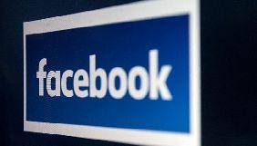 На Facebook можуть подати до суду через технологію розпізнавання облич
