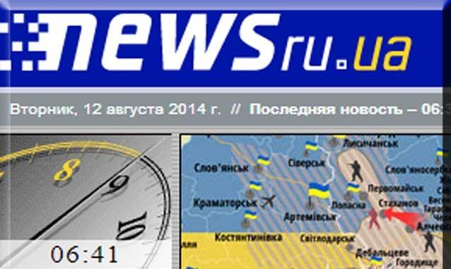 У Гусинського кажуть, що не можуть завести в Україну гроші, щоб розплатитися з журналістами ліквідованого Newsru.ua