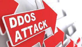 Роскомнагляд зафіксував кілька спроб DDoS-атак на свій сайт за добу