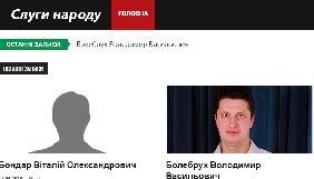 У Вінниці створили сайт «Слуги народу», на якому порівнюють задекларовані та реальні статки депутатів місцевих рад