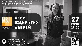 27 квітня – День відкритих дверей у Могилянській школі журналістики
