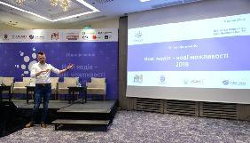 Нові медіа: виклики, ризики та лайфхаки