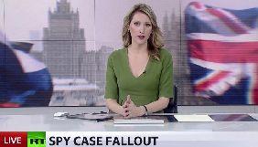 Британський медіарегулятор розпочав сім розслідувань щодо Russia Today