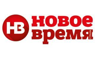 Польська компанія Wtorplast позиватиметься до видання «Новое Время» на $1 млн через розслідування про закупівлю військової техніки