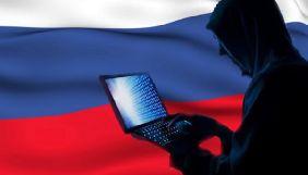 Уряд Австралії звинуватив російських хакерів у низці кібератак