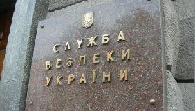 СБУ перевіряє публікацію видання «Новое время» на наявність держтаємниці
