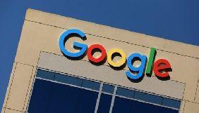 Google закрила лазівку для обходу інтернет-цензури