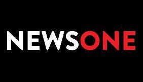 NewsOne отримав попередження Нацради за День пам'яті жертв Голокосту