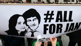 Вбивство журналіста Яна Кучака розслідуватиме міжнародна група