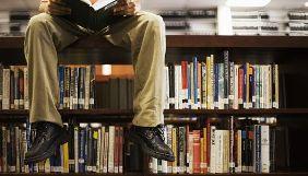 «Поговори з книгами»: Google запустила новий інструмент для пошуку інформації