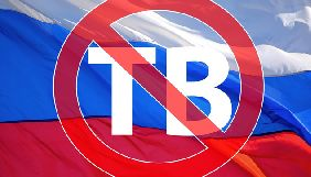 Систему блокування російського телесигналу запустять уздовж усього кордону з РФ - РНБО