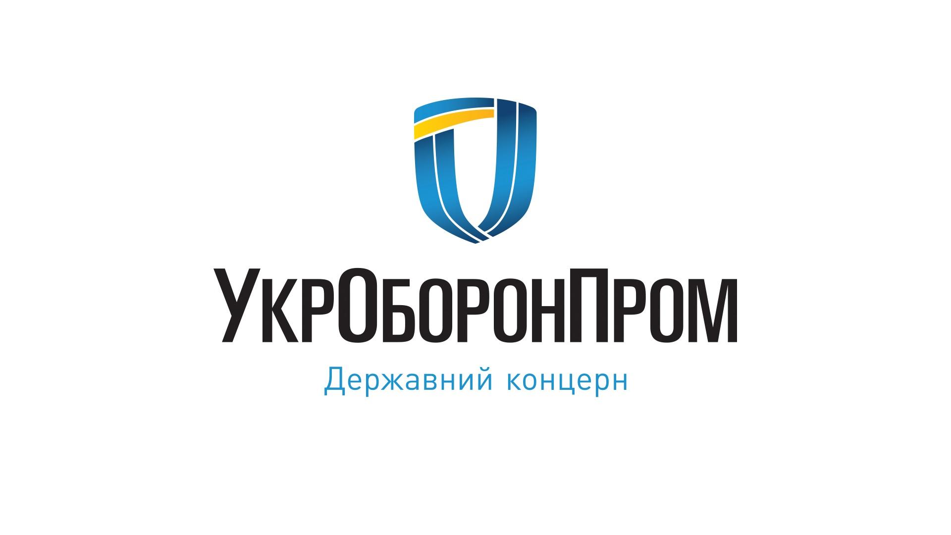 «Укроборонпром» попереджає, що сайт ДП «Антонов» атакували хакери