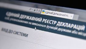 Парламентський комітет асоціації Україна-ЄС закликав Раду скасувати е-декларації антикорупційних активістів