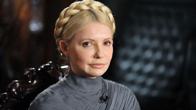 Has Yulia Tymoshenko integrated Donbas into her presidential campaign agenda?