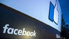 Facebook перенесе дані 1,5 млрд користувачів аби ухилитися від законодавства ЄС