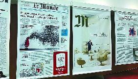Жодна газета у Франції на себе не заробляє