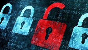 У Великобританії заявили, що співробітники спецслужб не можуть повністю захистити країну від кібератак