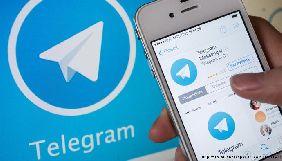 Telegram закликав росіян влаштувати акцію проти блокування месенджера