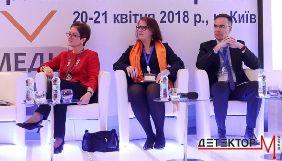 Як розвивається медіаграмотність в Україні: вісім висновків зі щорічної конференції
