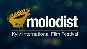 47-й кінофестиваль «Молодість» оголосив програму