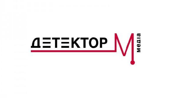 Методологія моніторингу телевізійних щотижневих підсумкових інформаційно-аналітичних програм