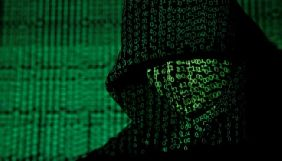 Хакери зламали сайт Міненерго та вимагають викуп у біткоїнах