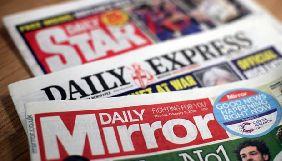 Британський уряд хоче розслідувати покупку таблоїдів The Daily Express та The Daily Star