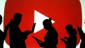 YouTube за три місяці видалив 8,3 мільйона відеороликів