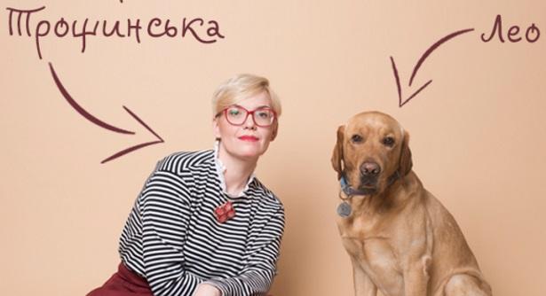 «Громадське радіо» запускає програму про котів та собак