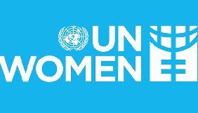 «ООН Жінки» оголосила конкурс на посади експертів із гендерної рівності для Суспільного мовника