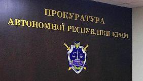 Прокуратура Криму просить журналістів повідомляти про факти незаконного заволодіння майном ТРК на півострові