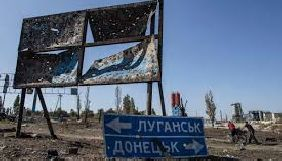 ПАРЄ змінила формулювання щодо неконтрольованих Україною територій Донбасу