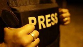 Дозволи на в'їзд до Криму за три роки отримали 106 іноземних журналістів – ДМС