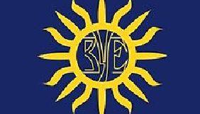 В Україні презентували видання з рекомендаціями щодо створення електронних енциклопедій