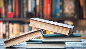 Держкомтелерадіо не дозволив ввезти в Україну десять тисяч екземплярів книги, що пропагує державу-агресора