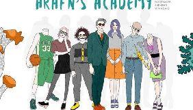 Український анімаційний серіал «Академія Храбна» візьме участь в пітчингу Animation Production Day 2018 у Штутгарті