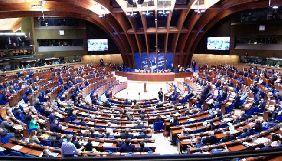 У ПАРЄ підтримали резолюцію про протидію російській пропаганді та фейкам