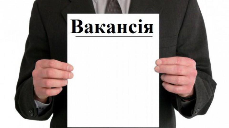 У ІМІ з'явилася вакансія регіонального представника на Харківщині