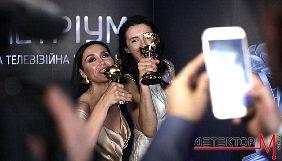 «І кидають нагороди прямо в залу». Як телевізійникам «Телетріумф» вручали (ФОТО)