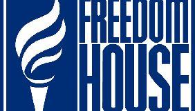 ЗМІ зазнають нових загроз і перебувають під тиском у всьому світі - Freedom House