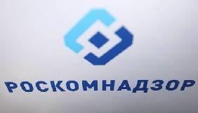 Роскомнагляд вніс до реєстру заборонених сайтів адреси «Яндекса», «ВКонтакте» і «Одноклассников»