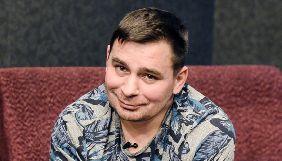 Документалист Александр Течинский – о лисе в капкане, нравах жителей Вилково и о работе над своим фильмом «Дельта»